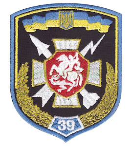 39 ЗРП повноколірна \Нарукавна емблема