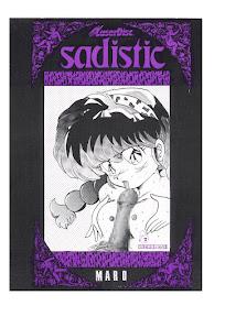 sadistic LaserDisc