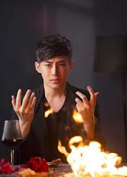 Lin Xinyang China Actor