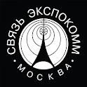 Sviaz-Expocomm