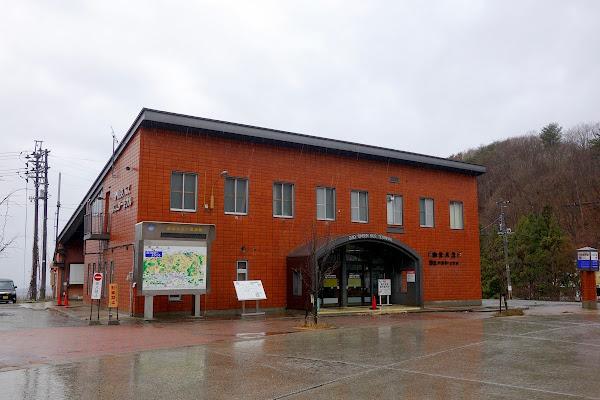 蔵王温泉バスターミナル