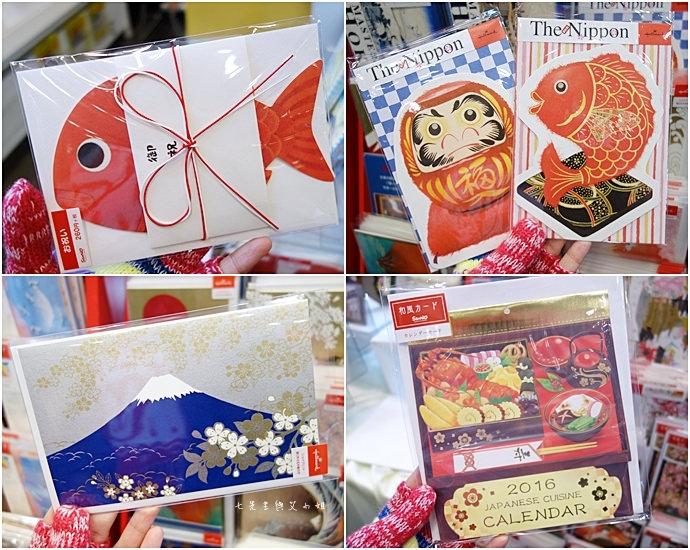 18 日本購物必買 東京 中央郵便局