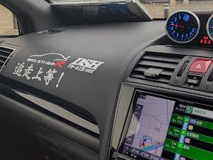 WRX STI VAB TYPE RA-Rのカスタム事例画像 TatsuのCar&Bike満喫チャンネル さんの2021年06月17日17:41の投稿