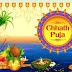 Chhath Puja wishes of 2020[ छठ पूजा का स्टेटस छठ पूजा]