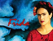 فيلم Frida