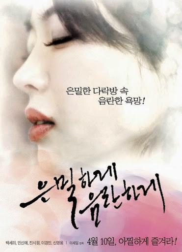 [เกาหลี 18+] Privacy Lewdness (2014) [Soundtrack ไม่มีบรรยาย]