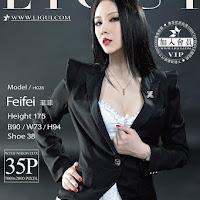 LiGui 2015.07.09 网络丽人 Model 菲菲 [35P] cover.jpg