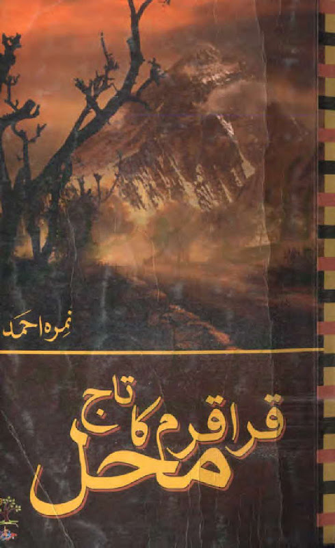 Karakoram Ka Taj Mahal is a very well written complex script novel which depicts normal emotions and behaviour of human like love hate greed power and fear, writen by Nimra Ahmad , Nimra Ahmad is a very famous and popular specialy among female readers