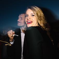 Wedding photographer Vasiliy Matyukhin (bynetov). Photo of 13.04.2018