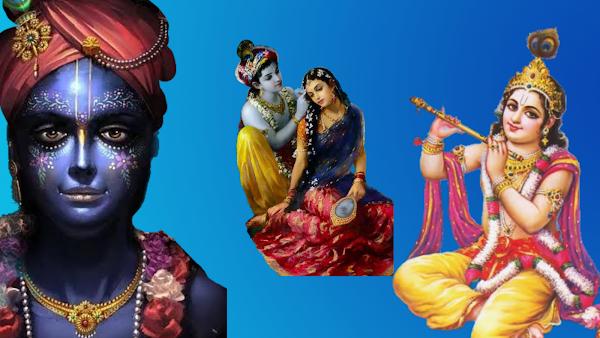 भगवान श्री कृष्ण कैसे दिखते है?