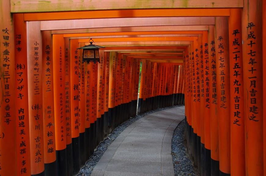 kyoto_2016_0029.JPG