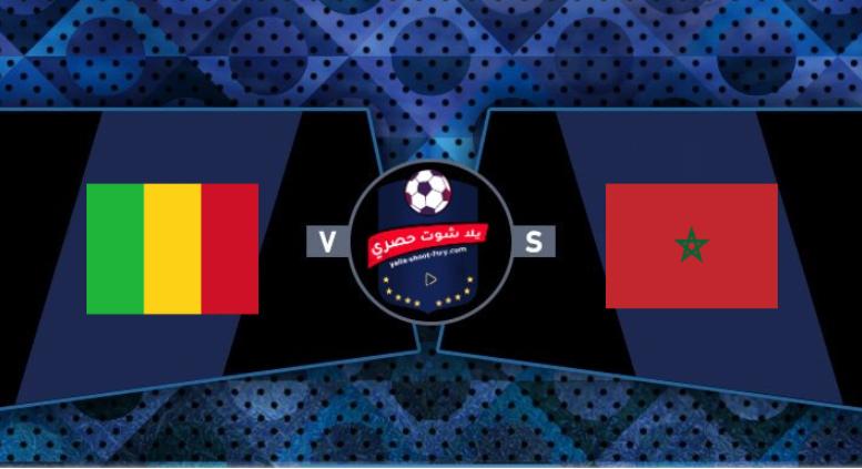 مشاهدة مباراة المغرب ومالي