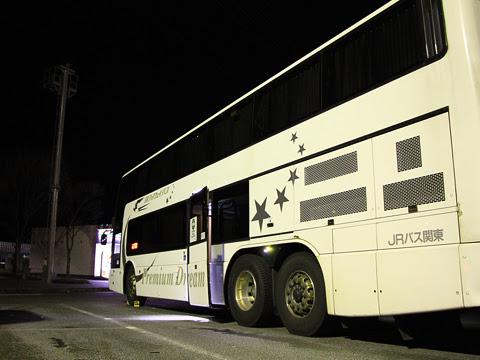 JRバス関東「プレミアムドリーム」 1179_226 草津PAにて_02