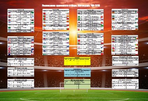 календарь 2018 по футболу распечатать
