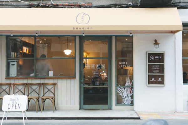 稲町家香料咖哩 |新開幕!大阪系香料咖哩!白米每日現碾現煮、精心熬煮天然高湯