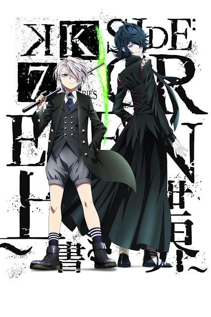 K Seven Stories Movie 3 – Side:Green ~Overwrite World~