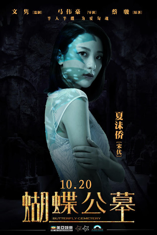 On Fallen Wing China Movie