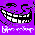 Myanmar Laugh icon
