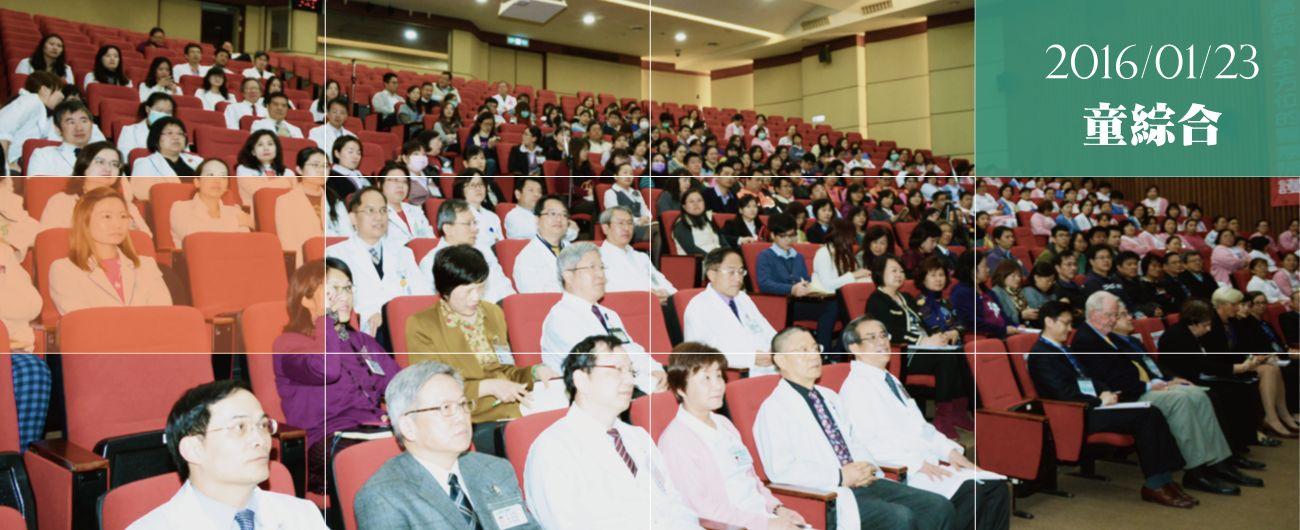 meetingroom001.jpg