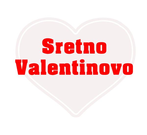 besplatne ljubavne slike čestitke Valentinovo 14 veljača dan zaljubljenih free download Happy Valentines day srce
