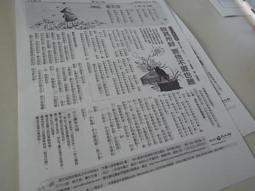 DSCN0055.JPG