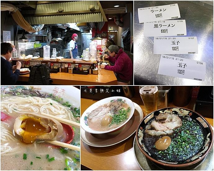 33 HOTEL MYSTAYS 淺草 ASAKUSA 有即時中文客服很方便
