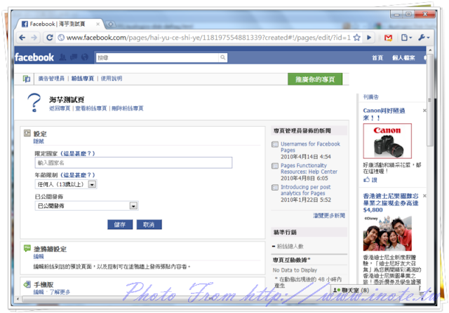 Facebook%2520Pages 6