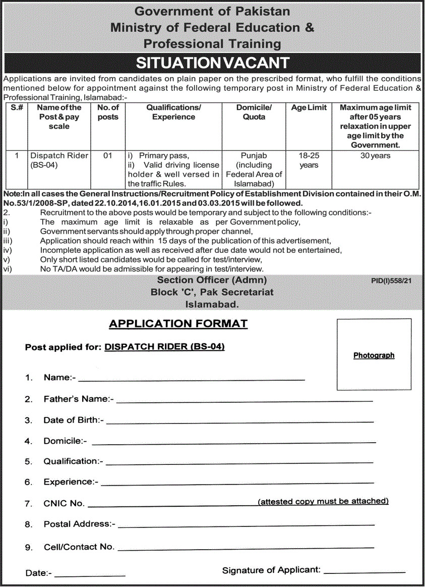 Ministry of Federal Education Islamabad Jobs 2021 – MOFEPT Jobs