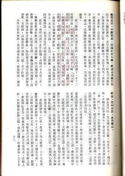 雜誌1-30.jpg