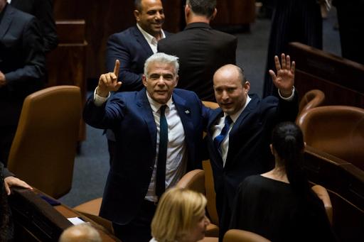 شكل الحكومة الإسرائيلية الجديدة