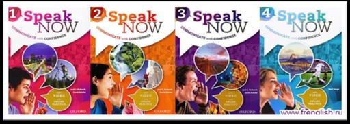 Speak Now Book