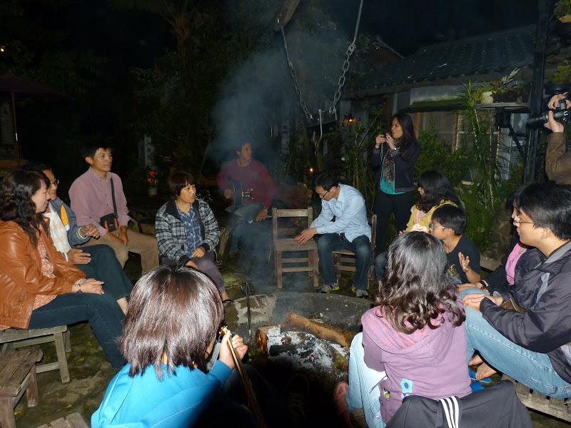 pas froid, frais et les moustiques n'aiment pas du tout la fumée...