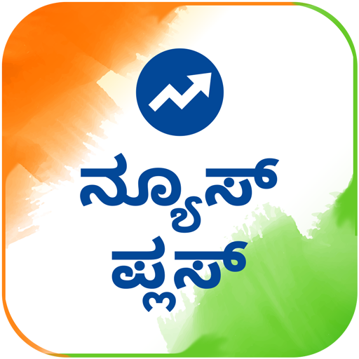 nem egy nem tech jelentését hindi