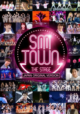 [MOVIES] SMTOWN THE STAGE-日本オリジナル版- (BDISO)