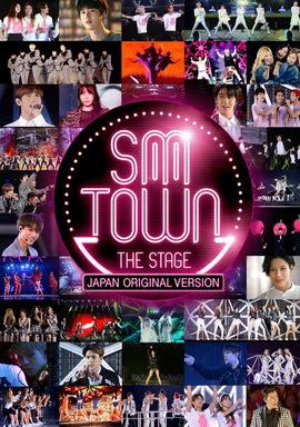 [MOVIES] SMTOWN THE STAGE-日本オリジナル版- (BDISO)