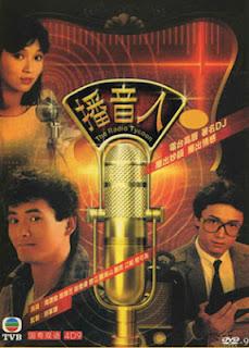Ba Âm Nhân - The Radio Tycoon - 1982