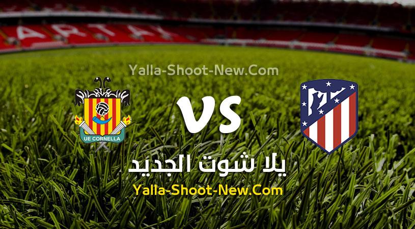 مباراة اتلتيكو مدريد وكورنيا
