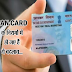 नोटबंदी के बाद PAN CARD हो गया है बेहद ज़रूरी, ज़रूर पढ़ लें ये खास नियम