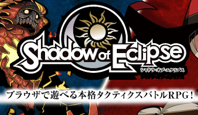 Shadow of Eclipse