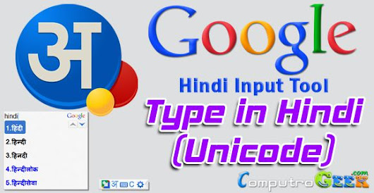 How to Type in Hindi on Windows or Android