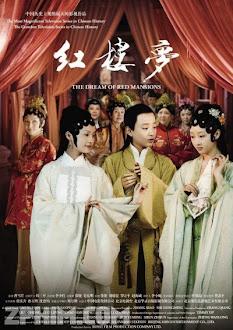 Tân Hồng Lâu Mộng - The Dream of Red Mansions (2010) Poster