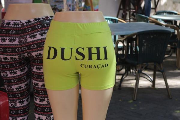 Dushi Pants