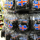 Icelandic liquorish in Reykjavik, Hofuoborgarsvaeoi, Iceland