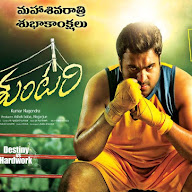 Thuntari Movie Shivratri Posters