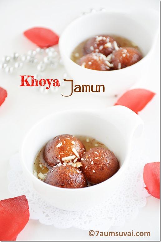 Khoya jamun