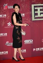 Liu Pei  Actor