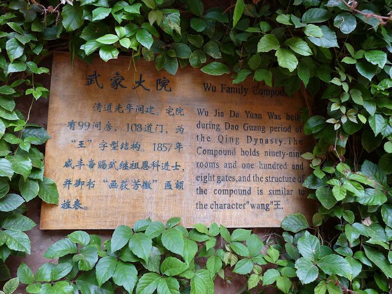 Chine . Yunnan   HEI JING  (ancienne capitale du sel) - P1260500.JPG