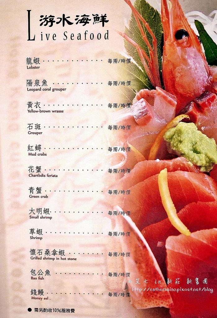 12 菜單-1