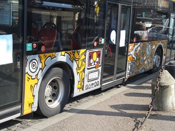 2018.07.13-009 bus à gouzous