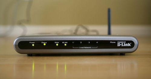 router-wifi2.jpg